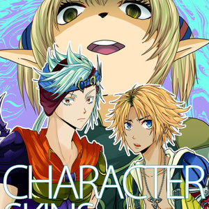 【あんしんBOOTHパック】CHARACTER SKINS