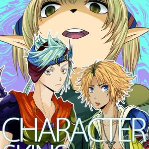 【クリックポスト】CHARACTER SKINS