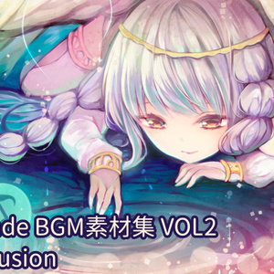 Shade BGM素材集 VOL2