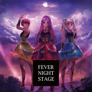 Fever Night Stage