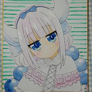 【色紙】小林さんちのメイドラゴン(カンナカムイ)
