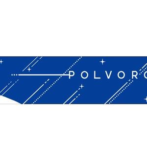 POLVORON+ オリジナルマフラータオル