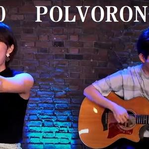 POLVORON+2020.07.20生配信ライブ映像
