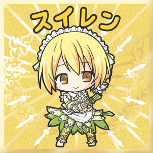 花騎士マンシール★5 No.01「スイレン」