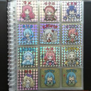 花騎士マン コレクションファイル