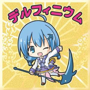 花騎士マンシール★5 No.03「デルフィニウム」