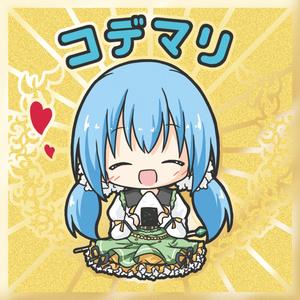花騎士マンシール★5 No.04「コデマリ」