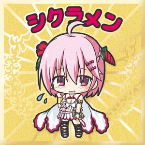 花騎士マンシール★5 No.13「シクラメン(光華の姫君)」