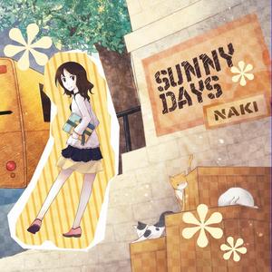 SUNNY DAYS (ダウンロード版)