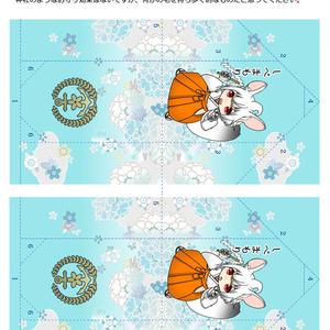 【無料】しべおまもり+テンプレートセット