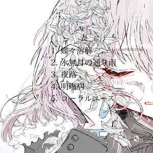 """APPLE """"表"""" (ダウンロード)"""