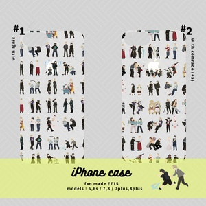 iPhoneケース 王子と側付き / 仲間たち