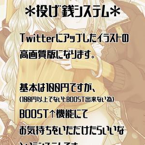 【投げ銭システム】10000人記念あかり