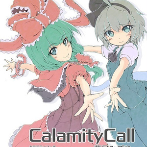 Calamity Call