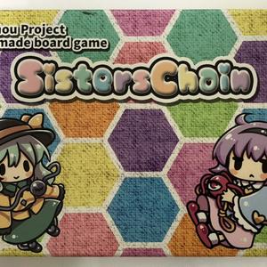 Sisters Chain (シスターズチェイン英語版)
