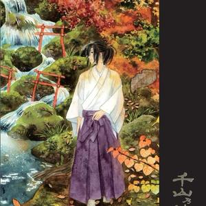 水彩画集『千山の禱り』