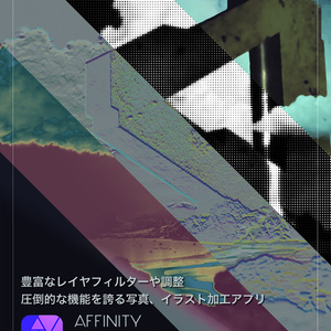 creator×iPad_vol02 [ブラシ3種類付き]