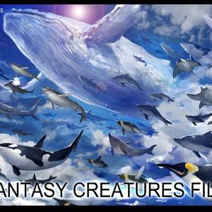 FANTASY CREATURE FILE