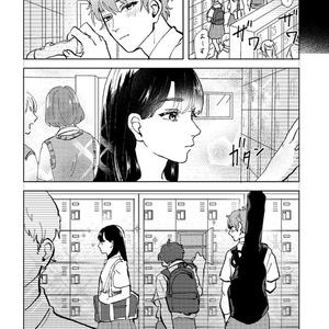 松永くんの終わらない初恋