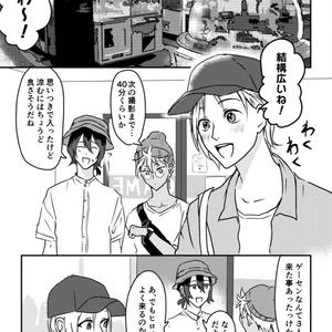 【倉庫発送】サイロクリフレイン