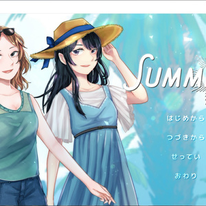 Summer!/ダウンロード版