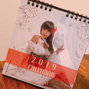 雨情華月カレンダー2019