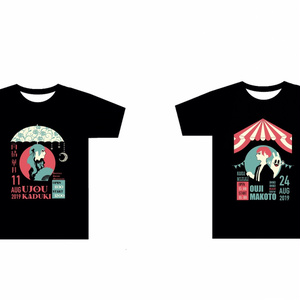 2019年雨情華月&王子まこと生誕Tシャツ