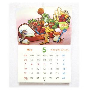 【壁掛け】はちゅはちゅカレンダー2020