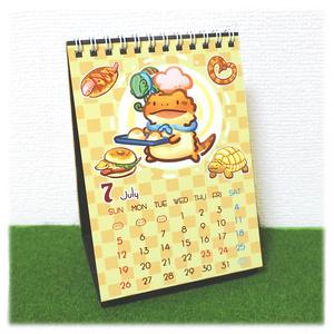 【卓上】はちゅはちゅカレンダー2020