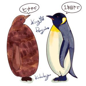 おうちでブックマーカーを作ろうワークシート・オウサマペンギン