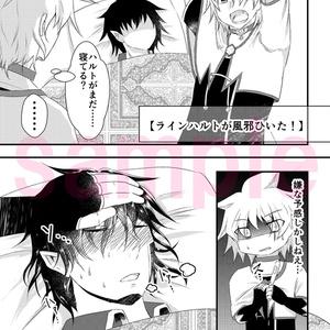 とらまじっ!Vol.01