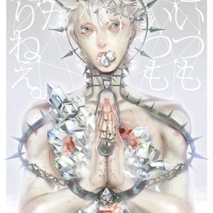 H.I.P.s因果応報プリズナーコレクション【Amazon Kindle】