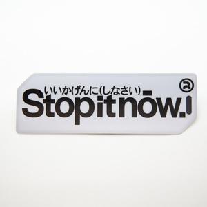 ステッカー:Stop it now.【白】