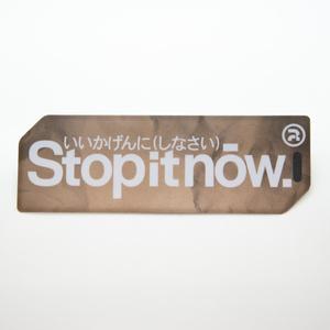 ステッカー:Stop it now.【紙】