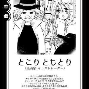 【ギャンパラ専用】オリジナルカードイラスト