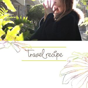 Travel Recipe