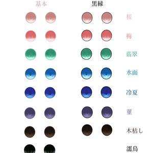 Vroid用和色系瞳テクスチャセット / Vroid japanese color eye texture set