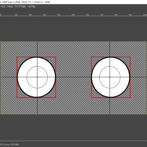 Vroid用瞳テクスチャ作成テンプレート / Vroid eye creation template