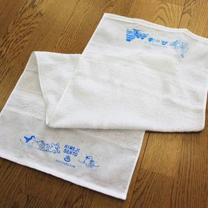 オリジナルタオル(ブルー)