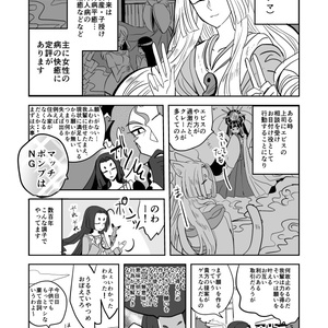 金魚想々(上巻)