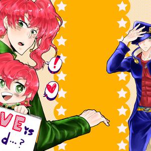 LOVE is blind・・・?