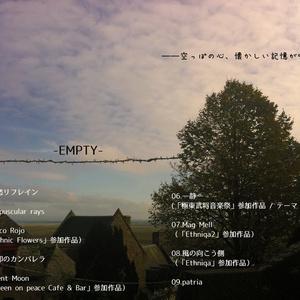 -EMPTY-