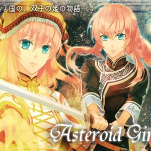 Asteroid Girl