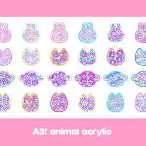 A3! アニマルアクキー(24種)