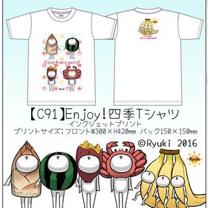 【C91】Enjoy!四季Tシャツ