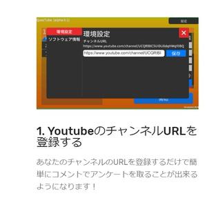 QuesTube v1.0