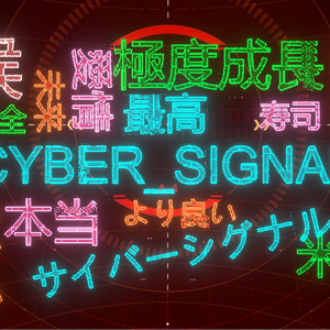 【uGUI用Shader】CYBER_SIGNAL ver1.0