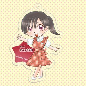 制服アクキーシリーズ・no,2 ラケル