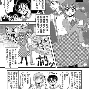 LOVE EXPRESS 6 アイノカタチ
