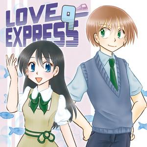 LOVE EXPRESS 9 大切ナキミニ